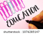 word writing text education....   Shutterstock . vector #1076285147