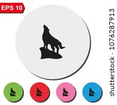 wolf howling silhouette flat... | Shutterstock .eps vector #1076287913
