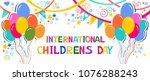 happy children day  celebration ... | Shutterstock . vector #1076288243