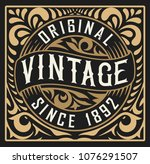 antique label with floral... | Shutterstock .eps vector #1076291507