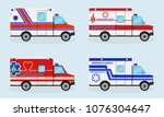 set of four emergency ambulance ... | Shutterstock .eps vector #1076304647