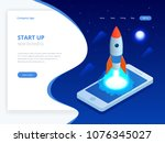 isometric start up concept.... | Shutterstock .eps vector #1076345027