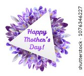 mothers woman day greeting card ... | Shutterstock .eps vector #1076346227