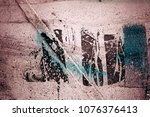 metal texture with scratches...   Shutterstock . vector #1076376413