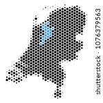 halftone hexagonal netherlands...   Shutterstock .eps vector #1076379563
