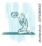 eid mubarak muslim prayer hand...