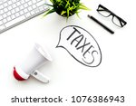 time to pay taxes. taxes day... | Shutterstock . vector #1076386943