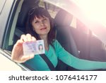 getting a driver's license  a... | Shutterstock . vector #1076414177