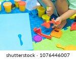 cute little girl having fun...   Shutterstock . vector #1076446007