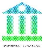 halftone round spot bank... | Shutterstock .eps vector #1076452733