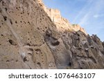 ancient anasazi adobe and cave... | Shutterstock . vector #1076463107