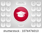 master cap for graduates ...   Shutterstock .eps vector #1076476013