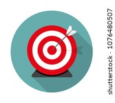colored flat circle with arrow... | Shutterstock .eps vector #1076480507