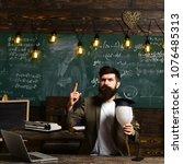 good tutors are often...   Shutterstock . vector #1076485313