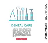dental care. a template for the ... | Shutterstock .eps vector #1076498027