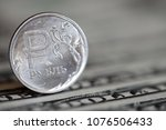 russian ruble coin on one... | Shutterstock . vector #1076506433