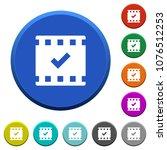 movie ok round color beveled... | Shutterstock .eps vector #1076512253