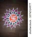 rangoli done in india awesome... | Shutterstock . vector #1076514977