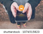 purchasing electronic bus... | Shutterstock . vector #1076515823
