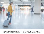 asian woman  walking with...   Shutterstock . vector #1076522753