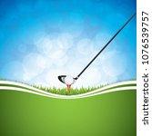 vector illustration of golf... | Shutterstock .eps vector #1076539757