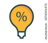 bulb light discount