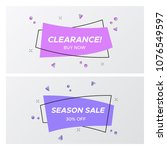 set of flat abstract sale... | Shutterstock .eps vector #1076549597