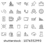 thin line icon set   notes... | Shutterstock .eps vector #1076552993