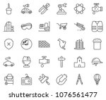 thin line icon set   office... | Shutterstock .eps vector #1076561477