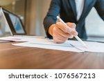 business concept  business man... | Shutterstock . vector #1076567213