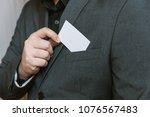 business man holding white... | Shutterstock . vector #1076567483