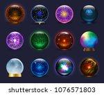 magic ball vector magical... | Shutterstock .eps vector #1076571803