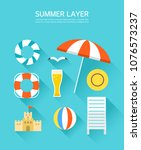 collection of summer... | Shutterstock .eps vector #1076573237