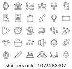 thin line icon set   badge... | Shutterstock .eps vector #1076583407