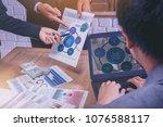 a group of businessmen meet to... | Shutterstock . vector #1076588117