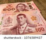 thai baht banknote in thailand.   Shutterstock . vector #1076589437