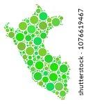 peru map composition of random... | Shutterstock .eps vector #1076619467