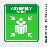 green  assembly point   Shutterstock .eps vector #1076619923