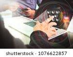 blockchain technology concept... | Shutterstock . vector #1076622857