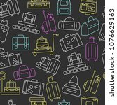 seamless pattern with luggage.... | Shutterstock .eps vector #1076629163