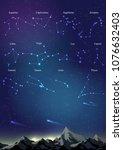 12 zodiac constellations star...   Shutterstock .eps vector #1076632403