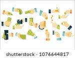 flat vector set of hands with...   Shutterstock .eps vector #1076644817
