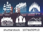 camping badges  mountains... | Shutterstock .eps vector #1076650913