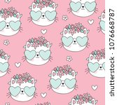 seamless pink cat pattern... | Shutterstock .eps vector #1076668787