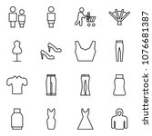 flat vector icon set   man and... | Shutterstock .eps vector #1076681387