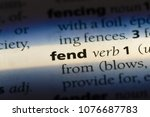 Small photo of fend fend concept.