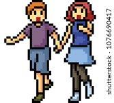 vector pixel art couple walk... | Shutterstock .eps vector #1076690417