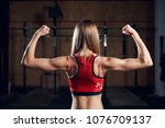 portrait from back of female... | Shutterstock . vector #1076709137