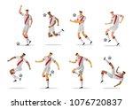 peru soccer team players. a set ... | Shutterstock .eps vector #1076720837
