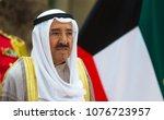 kuwait city  kuwait   18 mar... | Shutterstock . vector #1076723957